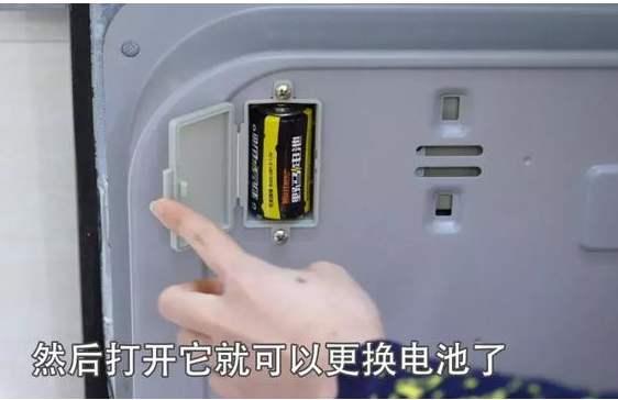 燃气灶换电池