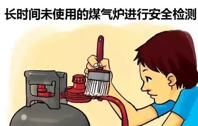 燃气灶气管